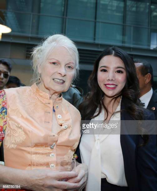 Vivienne Westwood and Wendy Yu attend Vivienne Westwood show as part of the Paris Fashion Week Womenswear Spring/Summer 2018 on September 30 2017 in...