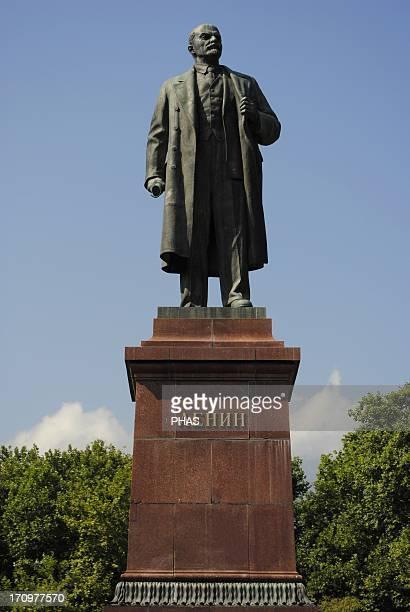Vladimir Ilyich Lenin Russian Marxist revolutionary and communist politician Monument Yalta Ukraine