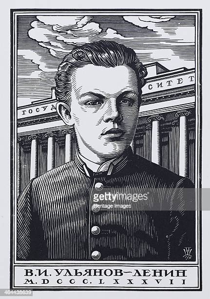 Vladimir Ilyich Ulyanov as Grammar School student in 1887 1930 Found in the collection of the Russian State Library Moscow