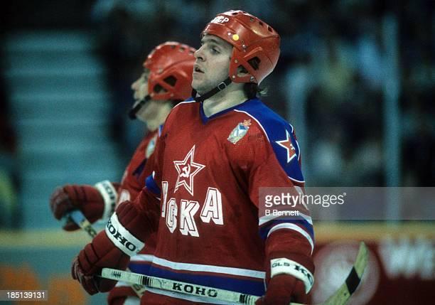 Vladimir Krutov of CSKA Moscow skates on the ice during the 1985-86 Super Series against the Edmonton Oilers on December 27, 1985 at the Northlands...