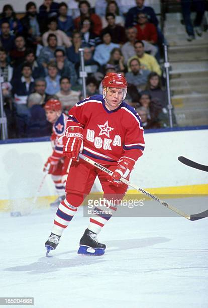 Vladimir Krutov of CSKA Moscow skates on the ice during the game against the New York Islanders on December 29, 1988 at the Nassau Coliseum in...