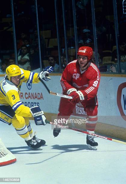 Vladimir Krutov of the Soviet Union skates on the ice during the 1987 Canada Cup against Sweden on August 29, 1987 at the Olympic Saddledome in...