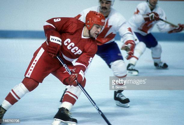 Vladimir Krutov of the Soviet Union skates with the puck during the 1984 Canada Cup against Canada on September 13, 1984 at the Olympic Saddledome in...
