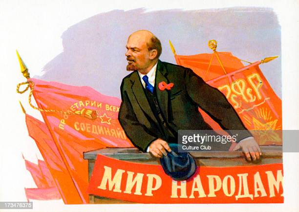 Vladimir Lenin portrait Russian founder of the Soviet Communist Party founder and leader of the USSR 22 April 1870 – 21 January 1924 Depicted behind...