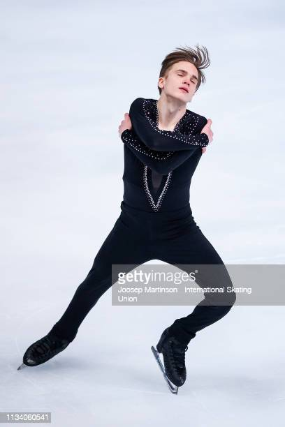 Vladimir Litvintsev of Azerbaijan competes in the Junior Men's Short Program during day 1 of the ISU World Junior Figure Skating Championships Zagreb...