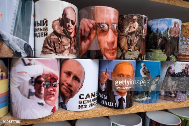 vladimir putin mugs - czar stock pictures, royalty-free photos & images