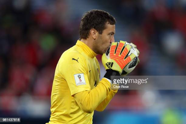 Vladimir Stojkovic of Serbia kisses the ball during the 2018 FIFA World Cup Russia group E match between Serbia and Switzerland at Kaliningrad...