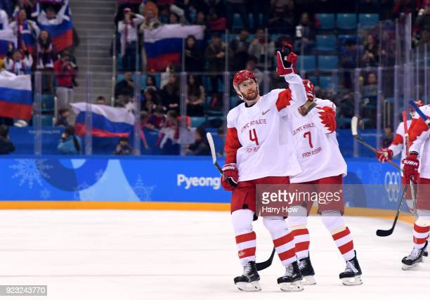 Vladislav Gavrikov of Olympic Athlete from Russia celebrates after scoring his team's second goal against Czech Republic in the second period as fans...