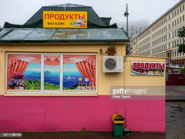Vladivostok is a major Pacific port city in Russia overlooking Golden Horn Bay near the borders with China and North Korea It's known as a terminus...