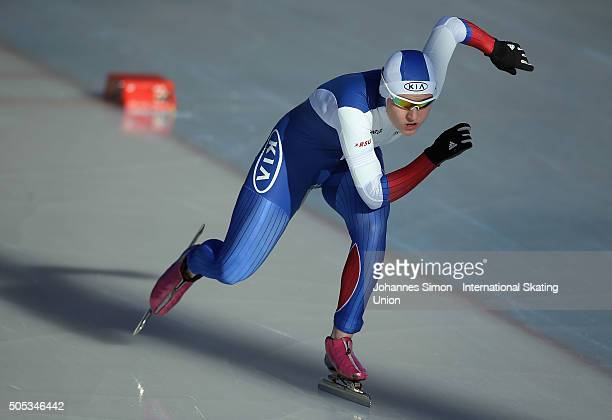 Vladlena Rogatkina of Russia competes in the ladies 500 m heats during day 1 of ISU speed skating junior world cup at ice rink Pine stadium on...