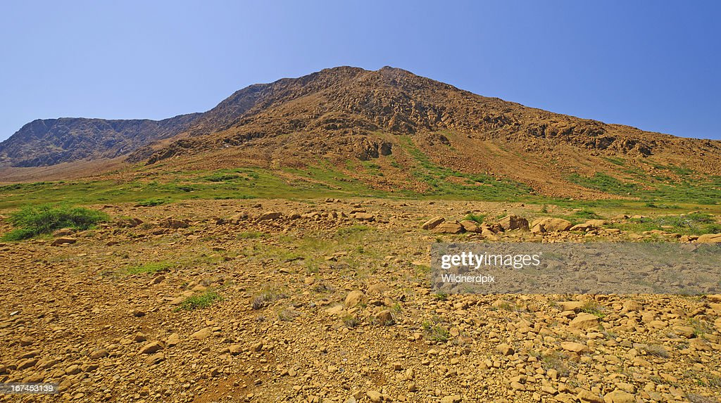 Volcanic Landscape in the Wilderness : Stock Photo