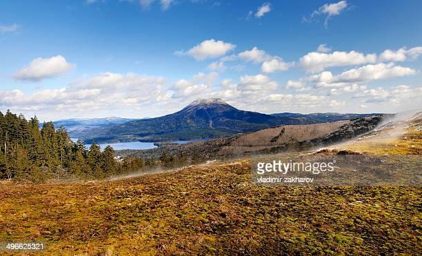Volcanic landscape of  Akan National Park