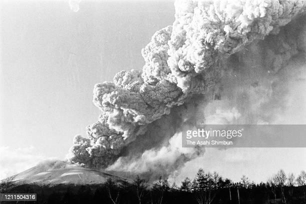 Volcanic smoke rises from Mt. Asamayama on February 6, 1973 in Karuizawa, Nagano, Japan.