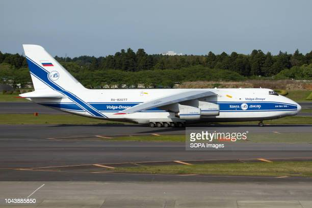 Volga Dnepr Airlines Antonov An124100 Ruslan seen taxiing to depart from Tokyo Narita airport