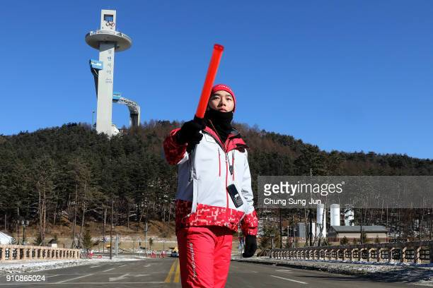 A volunteer works at the Alpensia Resort venue for the MPC ahead of PyeongChang 2018 Winter Olympic Games on January 27 2018 in Pyeongchanggun South...