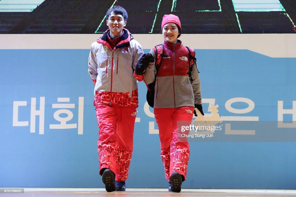 PyeongChang 2018 Uniform Unveiling : ニュース写真