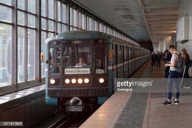 vorobyovy gory station of the moscow metro - moscow metro stock pictures, royalty-free photos & images