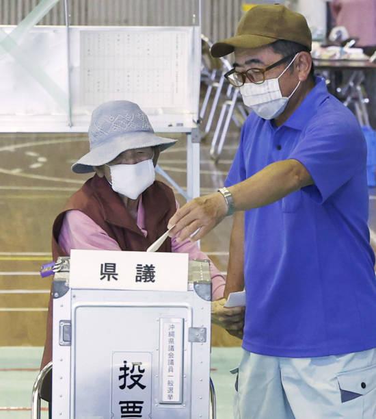 JPN: Daily News by Kyodo News - June 7, 2020