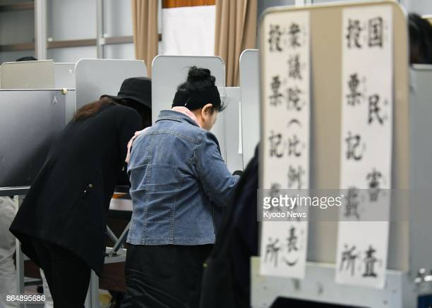 Voters cast their ballots in the House of Representatives election in Nagoya central Japan on Oct 22 2017 ==Kyodo