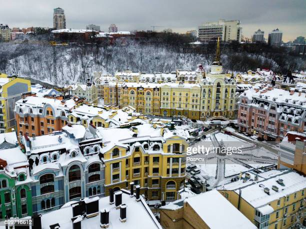 vozdvizhenka in kiev - ukraine stock photos and pictures