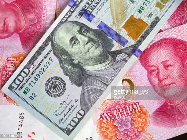 Rmb Dollar Stock Pictures Royalty Free