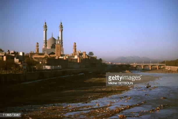 Vue de la mosquée Jamkaran à Qom Iran