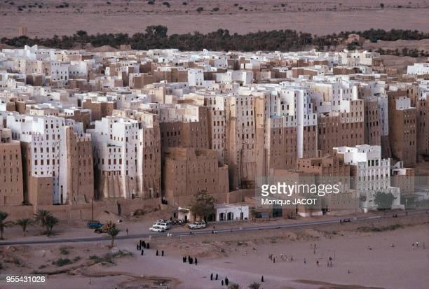 Vue de la ville de Shibam Yémen