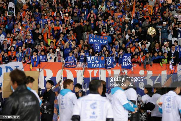 Varen Nagasaki players and suppoters celebrate after their 31 victory and the promotion to the J1 after the JLeague J2 match between VVaren Nagasaki...