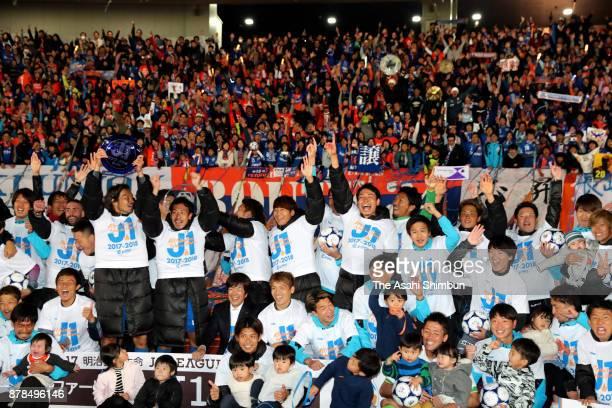 VVaren Nagasaki players celebrate their promotion to the J1 after the JLeague J2 match between VVaren Nagasaki and Kamatamare Sanuki at the...