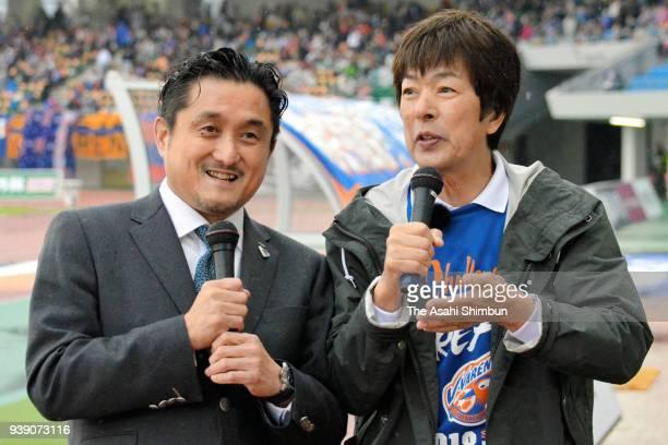 VVaren Nagasaki president Akira Takata and Sagan Tosu President Minoru Takehara talk prior to the JLeague J1 match between VVaren Nagasaki and Sagan...