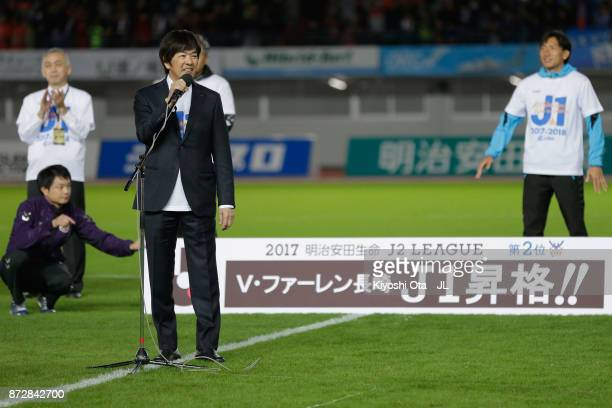Varen Nagasaki president Akira Takata speaks after his team's promotion to the J1 after their 31 victory in the JLeague J2 match between VVaren...
