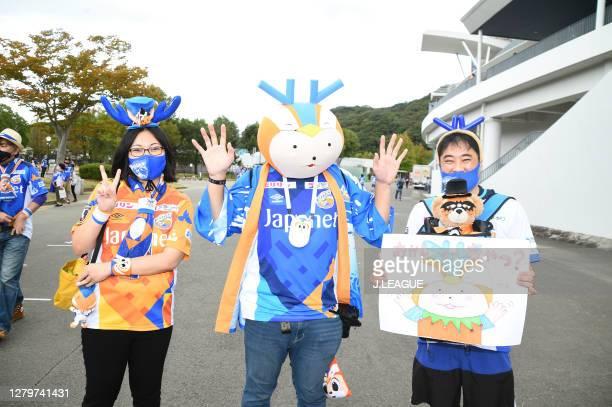 Varen Nagasaki supporters are seen outside the stadium prior to during the J.League Meiji Yasuda J2 match between V-Varen Nagasaki and Renofa...