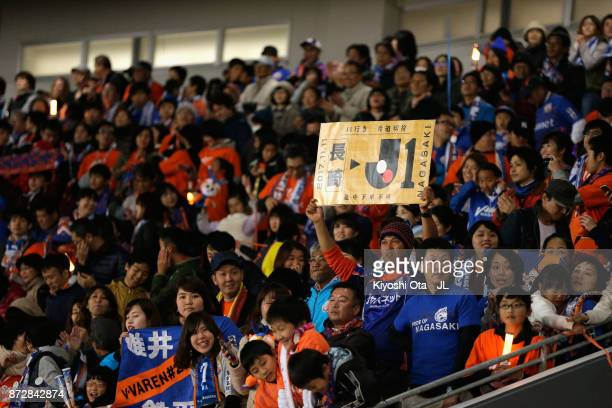 Varen Nagasaki supporters celebrate after their team's promotion to the J1 after their 31 victory in the JLeague J2 match between VVaren Nagasaki and...