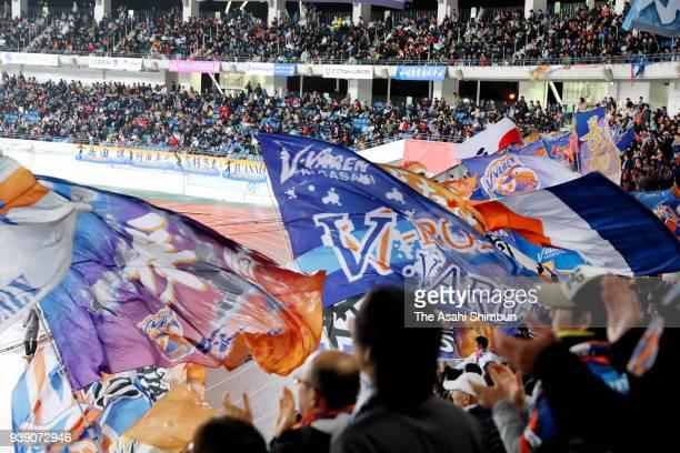 VVaren Nagasaki supporters cheer prior to the JLeague J1 match between VVaren Nagasaki and Sagan Tosu at Transcosmos Stadium Nagasaki on March 3 2018...