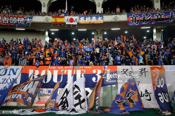 Varen Nagasaki supporters cheer prior to the JLeague J2 match between VVaren Nagasaki and Kamatamare Sanuki at the Transcosmos Stadium Nagasaki on...