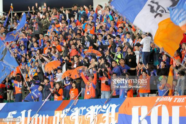 VVaren Nagasaki supporters cheer prior to the JLeague J2 match between VVaren Nagasaki and Kamatamare Sanuki at the Transcosmos Stadium Nagasaki on...