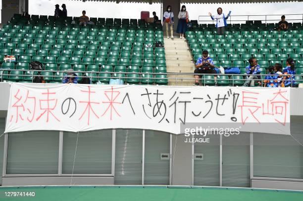 Varen Nagasaki supporters cheer prior to the J.League Meiji Yasuda J2 match between V-Varen Nagasaki and Renofa Yamaguchi at Transcosmos Stadium...