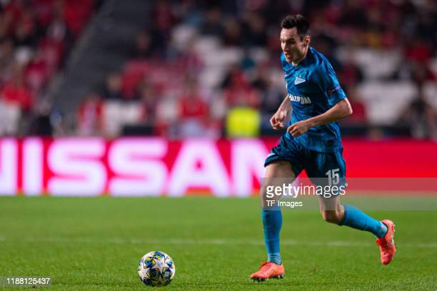 Vyacheslav Karavaev of Zenit St Petersburg controls the ball during the UEFA Champions League group G match between SL Benfica and Zenit St...