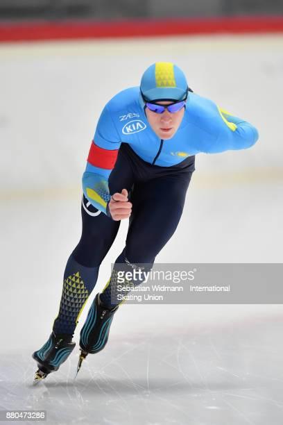 Vyacheslav Zaretskiy of Kazakhstan performs during the Men 1500 Meter at the ISU ISU Junior World Cup Speed Skating at Max Aicher Arena on November...