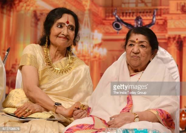 Vyjayanthimala and Lata Mangeshkar during the 'Master Dinanath Mangeshkar Award 2017' in Mumbai
