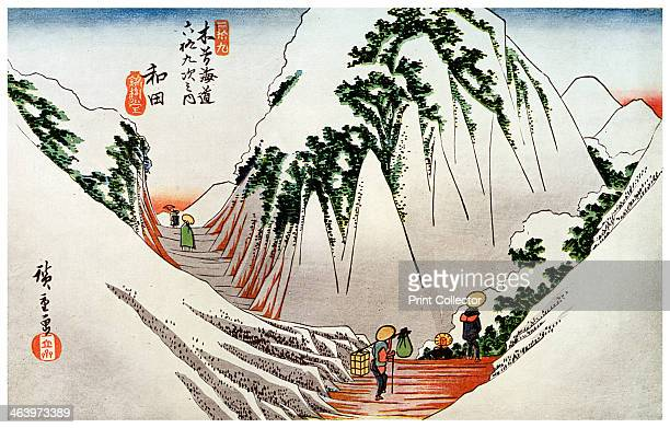 'Wada The Head of the Pass in Snow' 1830s No29 of the series of 'Views of the Kisokaido' A print from The Colour Prints of Hiroshige by Edward F...