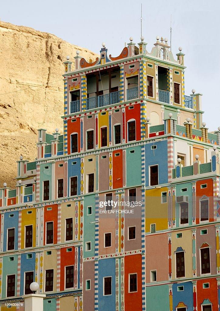 Wadi Doan Palace In Yemen - : News Photo