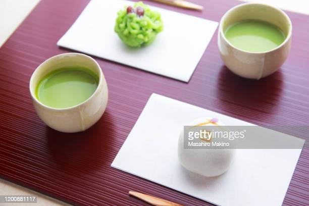 wagashi, traditional japanese confections - 和菓子 ストックフォトと画像
