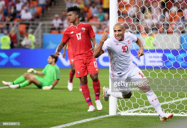 Wahbi Khazri of Tunisia celebrates after scoring his sides second goal as Luis Ovalle of Panama looks on dejected during the 2018 FIFA World Cup...
