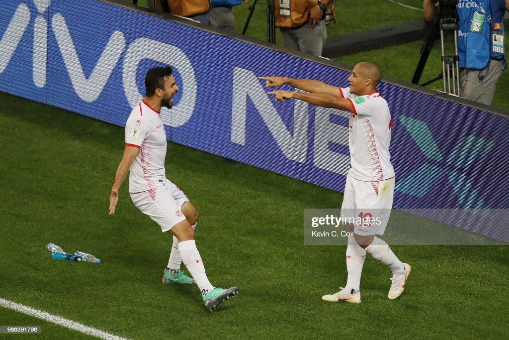 Panama v Tunisia: Group G - 2018 FIFA World Cup Russia