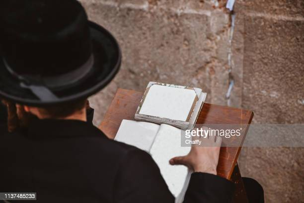 wailing wall in jerusalem - dome of the rock stock pictures, royalty-free photos & images