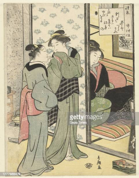Waiting love Matsukoi, Two women, whispering to each other at a sliding door, behind which a third woman is sitting in bed. The poem in the square...