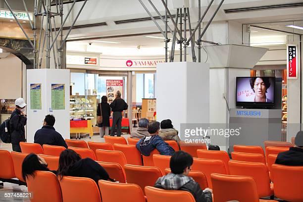 Waiting room in Kagoshima airport