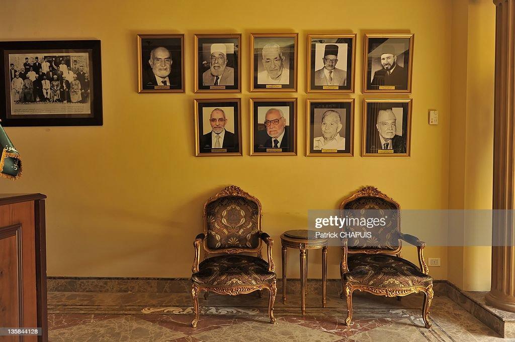 Headquarters Of The Muslim Brotherhood In Cairo : News Photo