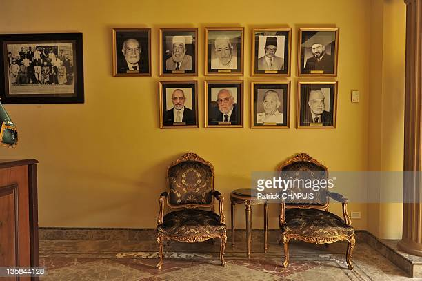 Waiting room with pictures of the leaders in the headquarters of Muslim Brotherhood, on May 2011 in Cairo Egypt. Inauguration of the headquarters of...